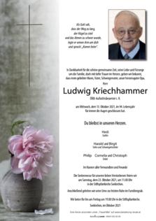 Ludwig Kriechhammer